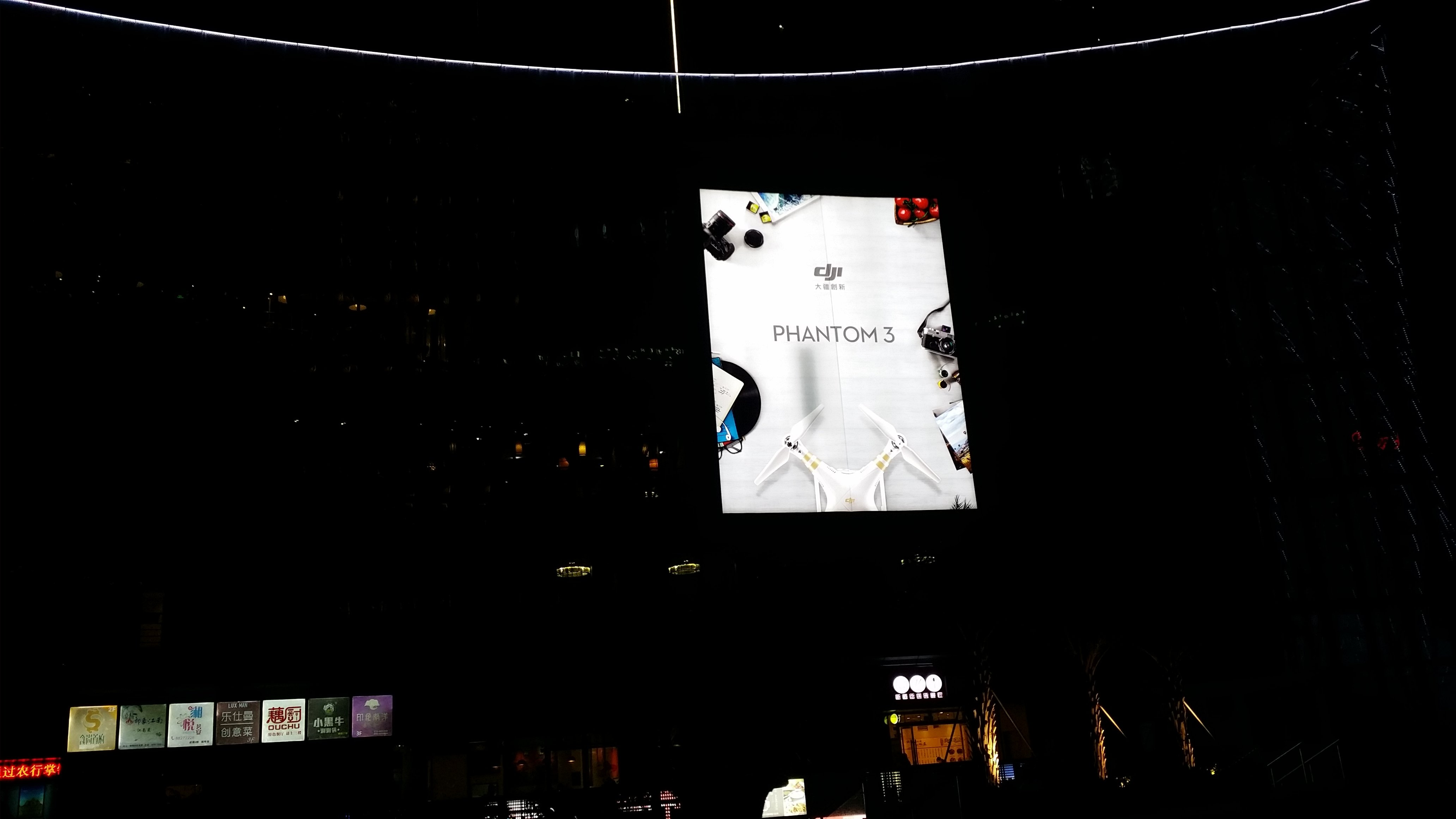 Massive DJI Phantom 3 poster on the other side of DJI's HQ in Shenzhen, China