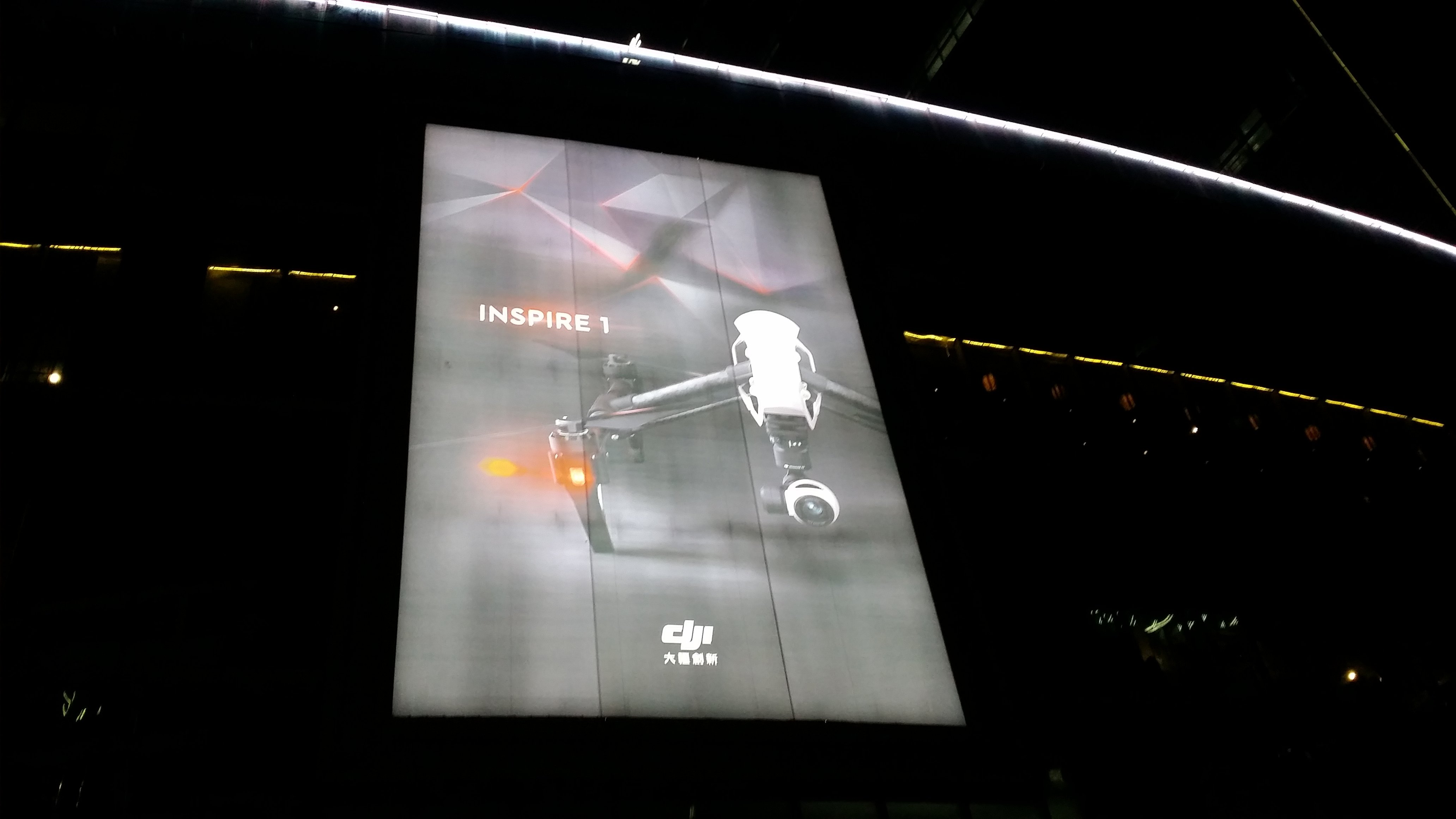 Massive DJI Inspire 1 poster on their HQ in Shenzhen, China