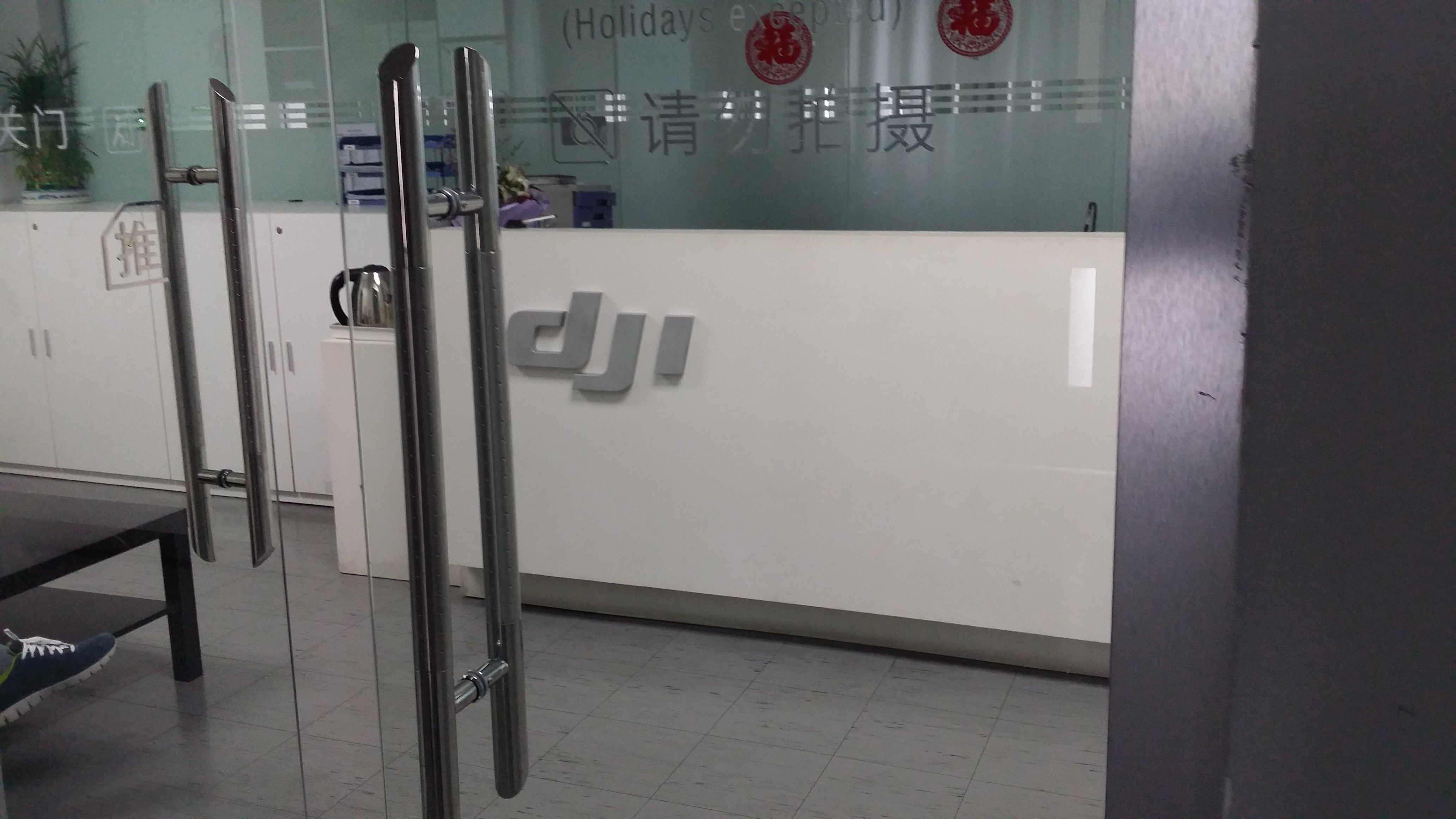 DJI Reception in Hong Kong University, Shenzhen